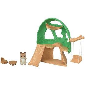 シルバニアファミリー S-63 かわいい木のおへやセット おもちゃ こども 子供 女の子 人形遊び 家具 3歳