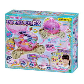 アクアビーズ AQ-S80アクアビーズ ひめ・カワ アクセEXおもちゃ こども 子供 女の子 ままごと ごっこ 作る 6歳