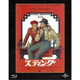 スティング (初回限定) 【Blu-ray】
