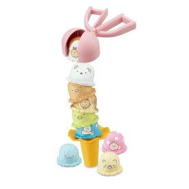 アイスクリームタワー すみっコぐらしおもちゃ こども 子供 パーティ ゲーム 4歳