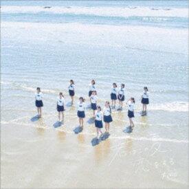 ≠ME/君はこの夏、恋をする《Type A》 【CD+DVD】
