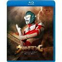 ウルトラマンG Blu-ray BOX 【Blu-ray】