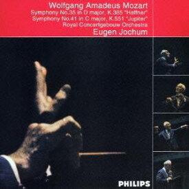 オイゲン・ヨッフム/モーツァルト:交響曲第35番≪ハフナー≫ 交響曲第41番≪ジュピター≫ (初回限定) 【CD】