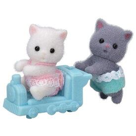 シルバニアファミリー ニ-108 ペルシャネコのふたごちゃんおもちゃ こども 子供 女の子 人形遊び 3歳