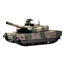 BB弾バトルタンク ウェザリング仕様 陸上自衛隊10式戦車おもちゃ こども 子供 ラジコン 10歳