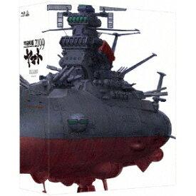 宇宙戦艦ヤマト2199 Blu-ray BOX《特装限定版》 (初回限定) 【Blu-ray】