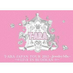 T-ARA JAPAN TOUR 2012 〜Jewelry box〜 -LIVE IN BUDOKAN- (初回限定) 【DVD】