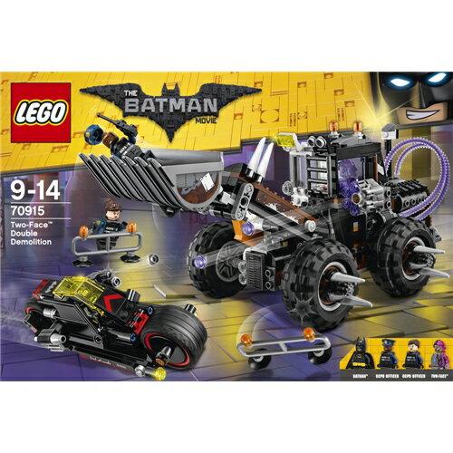 【送料無料】LEGO 70915 バットマン トゥーフェイスのダブル解体マシン