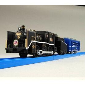 プラレール S-38 C56 160号機 SL北びわこ号 おもちゃ こども 子供 男の子 電車 3歳