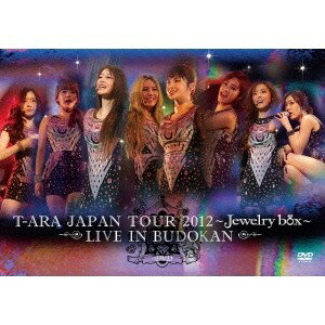 T-ARA/T-ARA JAPAN TOUR 2012 〜Jewelry box〜 -LIVE IN BUDOKAN- 【DVD】