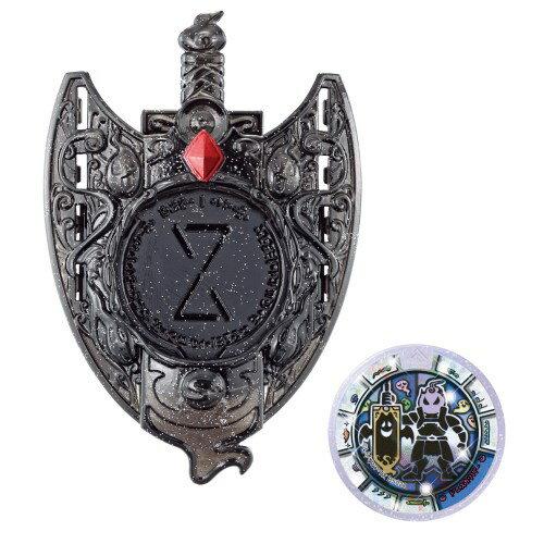 妖怪ウォッチ 秘宝妖怪エンブレム&カセキメダルセット08 ドエスカリバー