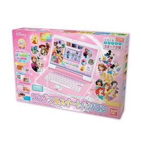 ディズニー&ディズニー ピクサーキャラクターズ ワンダフルスイートパソコン おもちゃ こども 子供 ゲーム 3歳 その他ディズニーキャラ
