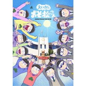 えいがのおそ松さん 赤塚高校卒業記念BOX (初回限定) 【DVD】
