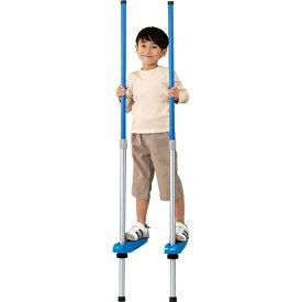 スポーツ竹馬2段式 青 おもちゃ こども 子供 スポーツトイ 外遊び 4歳