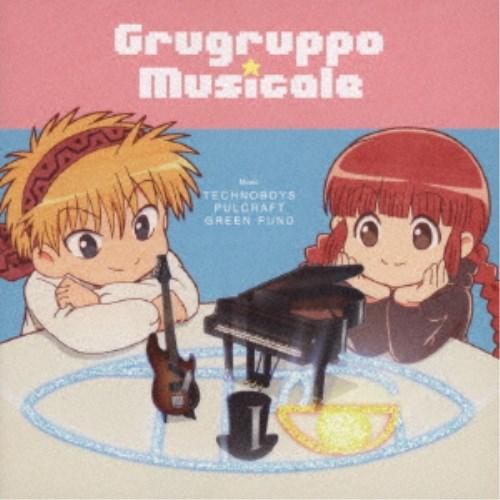【送料無料】TECHNOBOYS PULCRAFT GREEN-FUND/TVアニメ『魔法陣グルグル』ORIGINAL SOUNDTRACK Grugruppo Musicale 【CD】