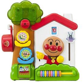 おふろで10まで!アンパンマン おもちゃ こども 子供 知育 勉強 1歳6ヶ月