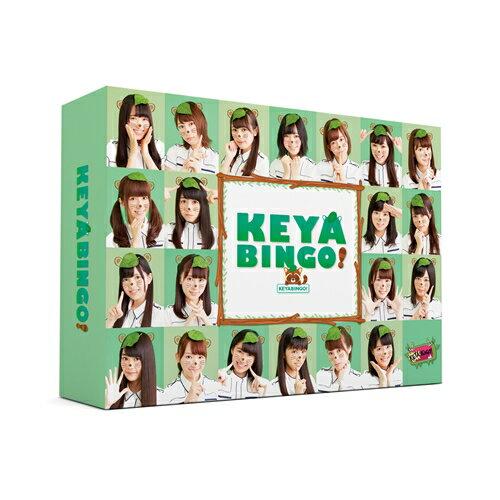 【送料無料】全力!欅坂46バラエティー KEYABINGO! Blu-ray BOX 【Blu-ray】