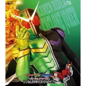 仮面ライダーダブル FOREVER AtoZ/運命のガイアメモリ コレクターズパック 【Blu-ray】