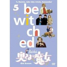奥さまは魔女 シーズン4 VOL.5 【DVD】