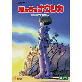 風の谷のナウシカ 【DVD】