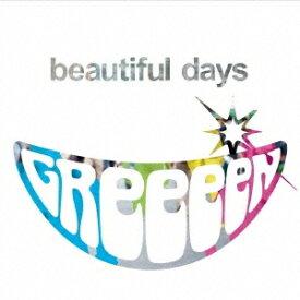 GReeeeN/beautiful days《通常盤》 【CD】