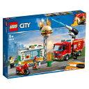 【送料無料】レゴ シティ ハンバーガーショップの火事 60214 おもちゃ こども 子供 レゴ ブロック 5歳 LEGO