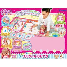 スイスイおえかき メルちゃんのおうち おもちゃ こども 子供 知育 勉強 3歳