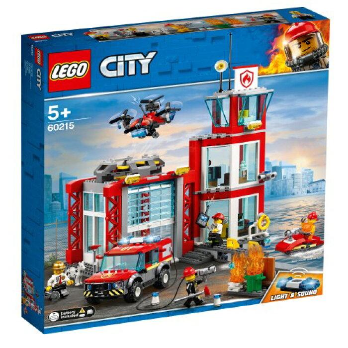 レゴ シティ 消防署 60215おもちゃ こども 子供 レゴ ブロック 5歳 LEGO