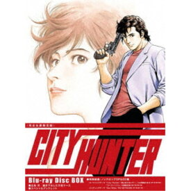 【送料無料】CITY HUNTER Blu-ray Disc BOX《完全生産限定版》 (初回限定) 【Blu-ray】