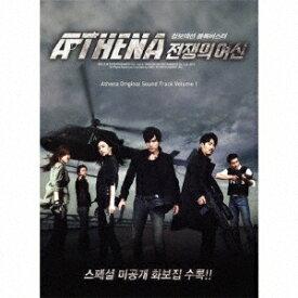 (オリジナル・サウンドトラック)/Athena アテナ-戦争の女神-オリジナル・サウンド・トラック Volume 1 【CD+DVD】