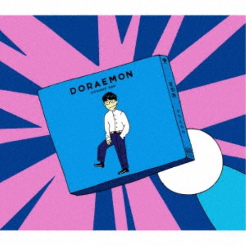 ≪初回仕様≫星野源/ドラえもん (初回限定) 【CD+DVD】