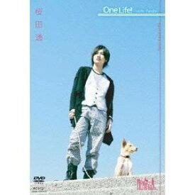 桜田通 『One Life! 〜7 days Family〜』 前編 【DVD】