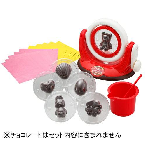 【送料無料】くるくるチョコレート工場 おもちゃ こども 子供 女の子 ままごと ごっこ 作る 8歳