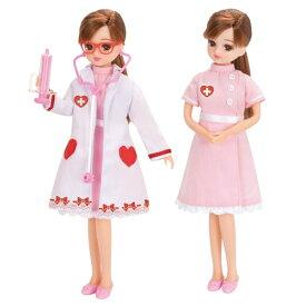 リカちゃん リカちゃん病院 おいしゃさんセット おもちゃ こども 子供 女の子 人形遊び 洋服 3歳