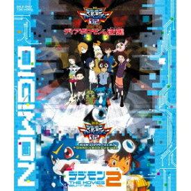 デジモン THE MOVIES Blu-ray VOL.2 【Blu-ray】