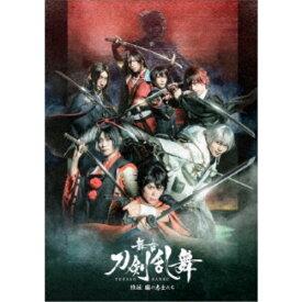 ≪初回仕様≫舞台『刀剣乱舞』 維伝 朧の志士たち 【DVD】