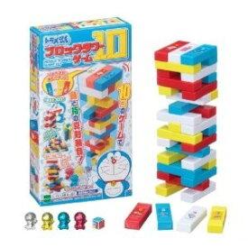 ドラえもん ブロックタワーゲーム10 おもちゃ こども 子供 パーティ ゲーム 6歳