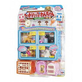 NEW わくわくいっぱい!シリーズ ペットショップ わんちゃん おもちゃ こども 子供 女の子 ままごと ごっこ 3歳