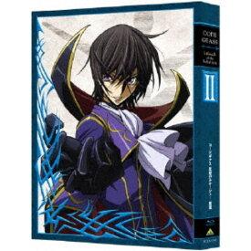 コードギアス 反逆のルルーシュII 叛道《特装限定版》 (初回限定) 【Blu-ray】