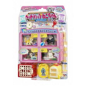NEW わくわくいっぱい!シリーズ ペットショップ ねこちゃん おもちゃ こども 子供 女の子 ままごと ごっこ 3歳