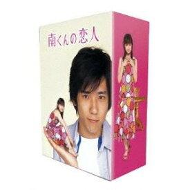 南くんの恋人 DVD-BOX 【DVD】