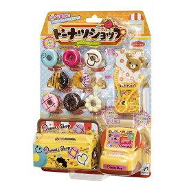 a9e5ad474ab1a NEW わくわくいっぱい!シリーズ ドーナツショップ おもちゃ こども 子供 女の子 ままごと ごっこ 3歳