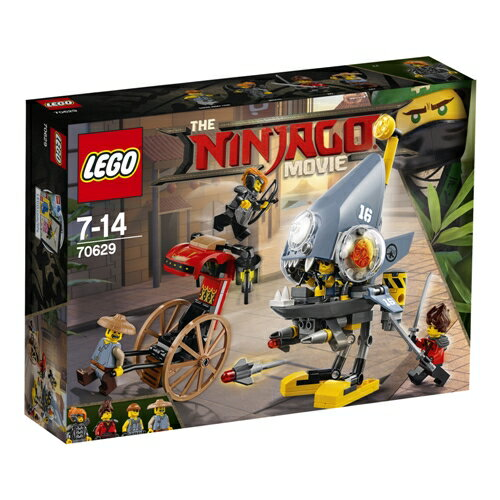 LEGO 70629 ニンジャゴー ピラニアアタック