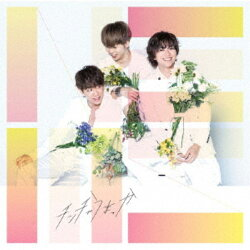 NEWS/チンチャうまっか/ビューティフル/カナリヤ《初回盤B》(初回限定)【CD+DVD】