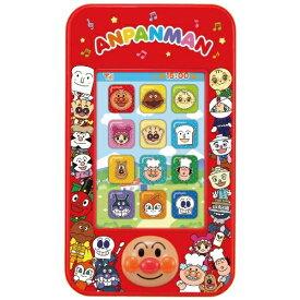 アンパンマン 3モードでにこにこスマートフォン おもちゃ こども 子供 知育 勉強 3歳
