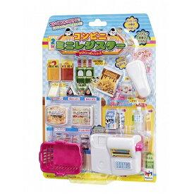 NEW わくわくいっぱい!シリーズ コンビニミニレジスター おもちゃ こども 子供 女の子 ままごと ごっこ 3歳