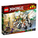 【送料無料】レゴ ニンジャゴー 究極のウルトラ・ドラゴン:アルティメルス 70679 おもちゃ こども 子供 レゴ ブロッ…