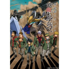 機動戦士ガンダム 鉄血のオルフェンズ Blu-ray BOX Flagship Edition (初回限定) 【Blu-ray】