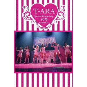 T-ARA/T-ARA Special Fanmeeting 2016〜again〜《通常版A》 【DVD】