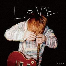 菅田将暉/LOVE (初回限定) 【CD+DVD】